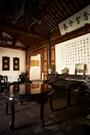 Hangzhou 01