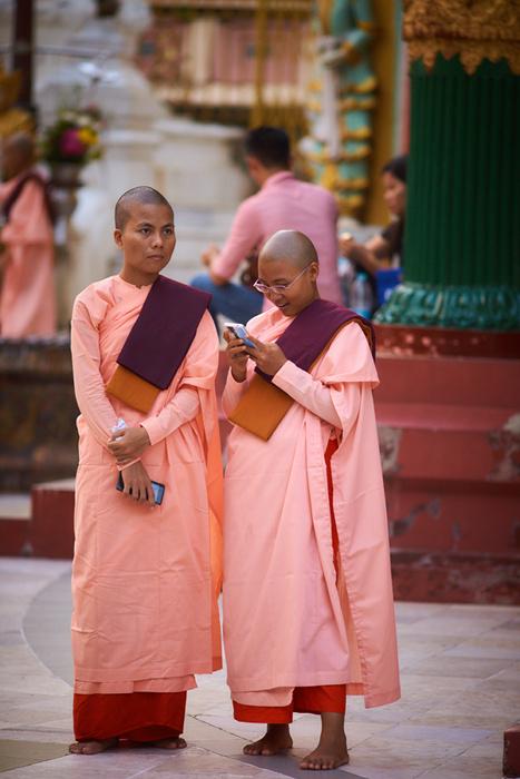 Myanmar 275