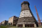 Zeche Zollverein II